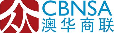 cbnsa logo